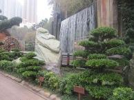 Nan-Lian-Garden-5